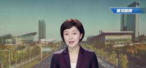 中国东方丝绸市场股份有限公司召开博士后工作站开题报告会