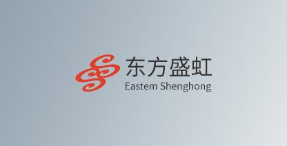 中国化纤协会六届五次理事扩大会议干货满满