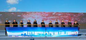 2018年12月14日,省委书记娄勤俭,省长吴政隆参加项目开工仪式。