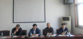 纺织后整理区管理部召开全体租户安全生产工作会议