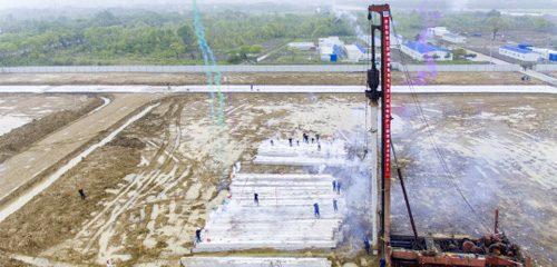 吴江盛泽2×100MW级燃机热电联产工程 桩基工程开工